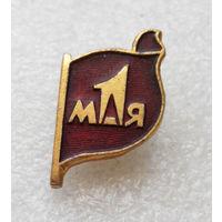1 Мая. Флаг #0305-UP12