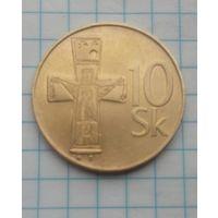 Словакия 10 крон  1993г.