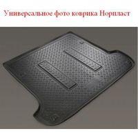 Коврик Norplast в багажник для Hyundai Solaris (хетчбэк) с 2011 года