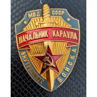 Начальник караула ВВ МВД СССР.