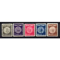 1949 Израиль. Еврейские монеты