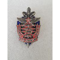 75 лет 14 отдельный полк правительственной связи КГБ Беларусь