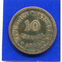 Португалия 10 сентаво 1925
