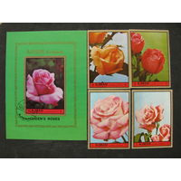 Аджман 1972 Королевские розы