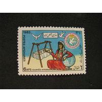 Афганистан 1982 Международный женский день Чистая полная серия