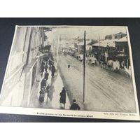 Минск, 1918, фото из немецкой газеты