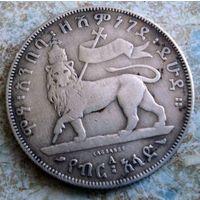 Абиссиния (Эфиопия). 1/2 бирр 1889 г. Менелик II. Серебро.
