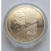 Польши, 10 злотых 2007 год. Конрад Коженевский. Серебро