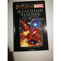 "Комикс Marvel. Том 15 ""Железный человек"""