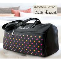 Дорожная сумка Little Marcel