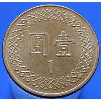 Тайвань 1 юань 1998 (2-67)