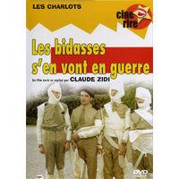 Новобранцы идут на войну / Les Bidasses s'en vont en guerre. Суперкомедия! Реж. Клод Зиди (Франция, 1974). Скриншоты внутри