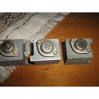 Триоды германиевые 3 штукив сборе с радиаторами