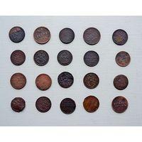 Лот монет РИ (20 штук).5.