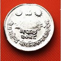 117-02 Непал, 1 пайс 1971 г.