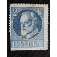 Германия. Королевство Бавария. 1916 год.