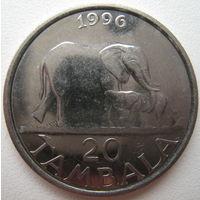 Малави 20 тамбала 1996 г. (a)