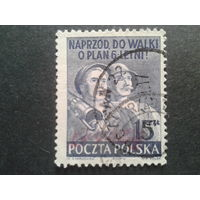 Польша 1950 стандарт