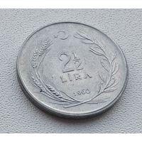 Турция 2,5 лиры, 1960 7-8-17