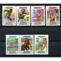 Мадагаскар (Малагаси) - 1994 - Спорт - [Mi. 1709-1715] - полная серия - 7 марок. MNH.