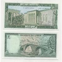 Ливан, 5 ливров 1986 год, UNC