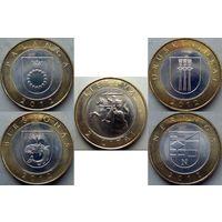 Литва 2012 г, Курорты Литвы. 4 монеты по 2 лита