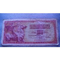 Югославия 100 динар 1978г.  6024680 распродажа