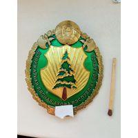 Знак, орден, лесная охрана РБ, с рубля, распродажа