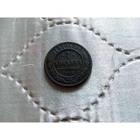 1 коп 1888 года - не частая монетка