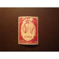 Ватикан 1969 г.Воскрешение.
