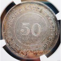 Стрейтс Сетлментс 50 центов 1902 (СЕРЕБРО) AU