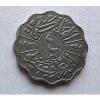 Ирак 4 филса, 1931 5-11-30