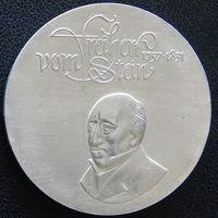 YS: ГДР, 20 марок 1981, 150-летие смерти Карла фом Штейна, прусского государственного деятеля, серебро, КМ# 83