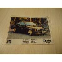 РАСПРОДАЖА ВСЕГО!!! Вкладыш Turbo из серии номеров 51 - 120. Номер 100