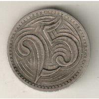 Чехословакия 25 геллер 1933