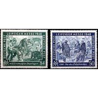 Германия 1948 год ~ MNH** Красивые большие марки