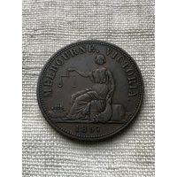 Австралия (Мельбурн) 1 пенни 1857 г, редкая, большая монета