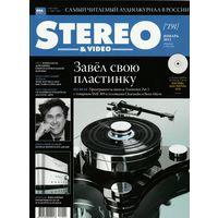 Журнал Stereo&Video. Январь 2011