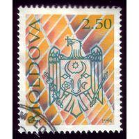 1 марка 1994 год Молдова 124