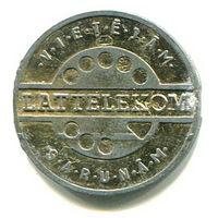 Телефонный жетон, Латвия