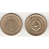Югославия _km86 1 динар 1983 год (h03)