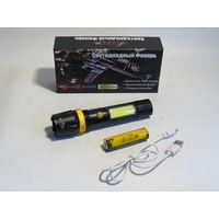 Тактический LED Светодиодный фонарь USB Огонь H-581-T6 COB + Магнит