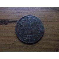 ИТАЛИЯ 5 чентезимо 1867