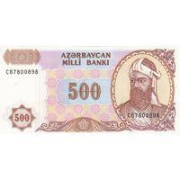 Азербайджан 500 манат 1999 (UNC)