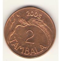 2 тамбала 2006 г.