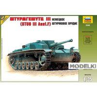 Немецкое штурмовое орудие Штурмгешутц III (StuG III Ausf.F), сборная модель 1/35 Звезда 3549