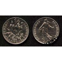 1/2 франка 1996 г. Франция.