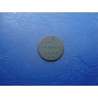 1 грош 1811       (2083)