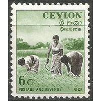 Цейлон. Сбор риса. 1951г. Mi#267.