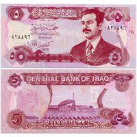 Ирак. 5 динаров (образца 1992 года, P80a, с тиснением текста и рамки, UNC)